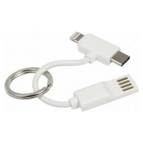 USB töltőkábel kulcstartó, fehér